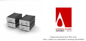 A design award_Advanced products
