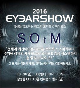 2016-eyear-show_sotm
