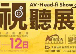 HK-show