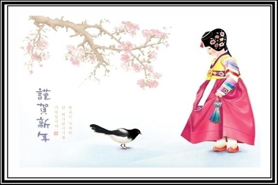 새해 인사 이미지