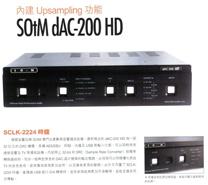 dAC-200 HD_AVBi
