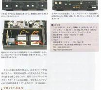 dAC-200 HD_HIVI