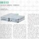 dX-USB