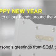 2018-Happy-New-Year